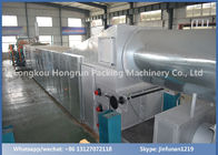 Various types of egg tray machine with the production of 2000 - 6000pcs / hr