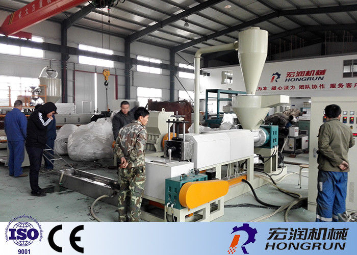 Low Consumption Waste Plastic Recycling Plant Machinery With Crusher